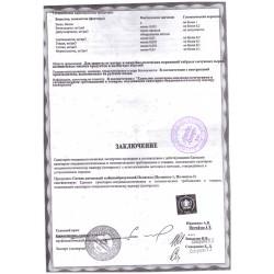 """Латексное покрытие """"Полисвед"""" 0,5 кг прозрачный"""